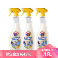 大公鸡管家多功能厨房重油污清洁剂625ml柠檬味