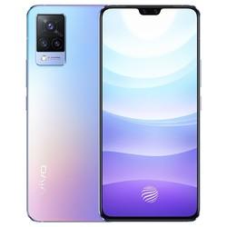 vivo S9 5G智能手机 8GB+128GB
