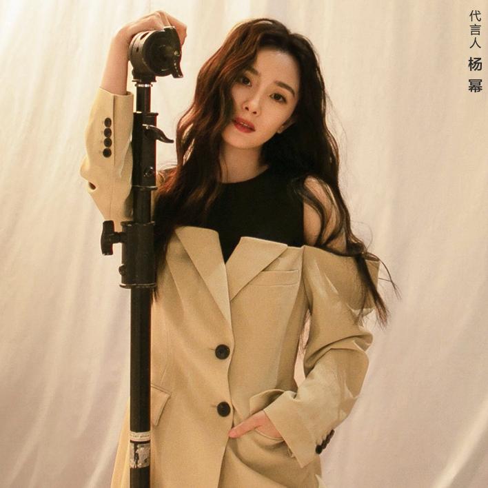 MO&Co. MBA1DRST12 杨幂同款 假两件露肩拼接西装连衣裙