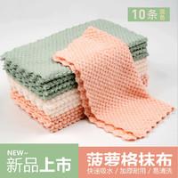 菠萝格抹布厨房百洁布家务清洁布不掉毛强吸水抹布洗碗巾擦桌布