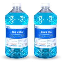 長城世喜 汽車防凍玻璃水四季通用型2L -42度以上環境使用 除霜除冰玻璃水 2瓶裝 *8件
