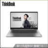 ThinkBook 14 (07CD)2021款 14英寸笔记本(i5-1135G7、8GB、512GB、MX450)