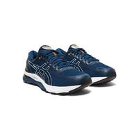 4日0点截止:asics 亚瑟士 GEL-NIMBUS 21 男款专业跑步鞋
