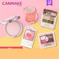 CANMAKE 井田 五色眼影/粉饼/腮红/双色修容 多款可选  *4件
