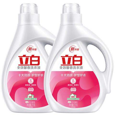 全效馨香洗衣液大瓶装持久留香洁净去渍洗衣液超值装