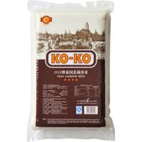 KOKO 泰国茉莉香米 国际红 5kg *5件