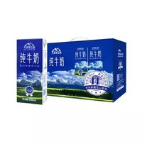 天潤(TERUN)天潤喀拉峻草原純牛奶250ml*12禮盒裝 *3件