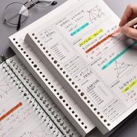 科星 活页错题本 B5/40张(1个本壳+2本替芯)送科目贴 索引贴 *3件