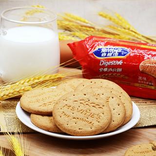 麦维他 全麦粗粮代餐消化饼干 250g