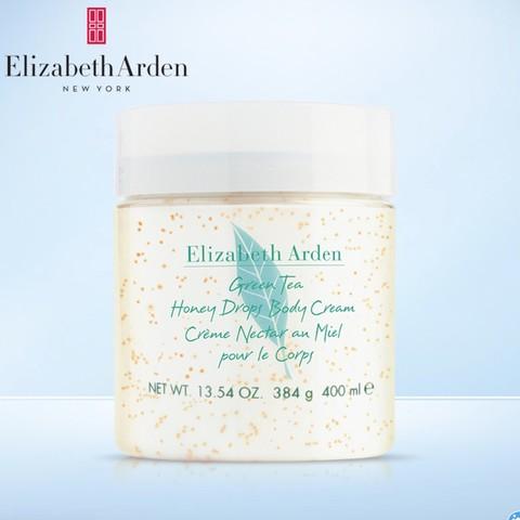 Elizabeth Arden 伊丽莎白·雅顿 绿茶蜜滴身体乳 400ml
