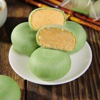 KIEMEO 抹茶味绿豆饼 500g