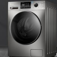 5日0點:LittleSwan 小天鵝  TD100VT86WMADT5 洗烘一體機 10kg