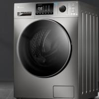 LittleSwan 小天鹅  TD100VT86WMADT5 洗烘一体机 10kg