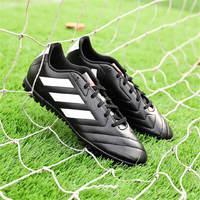 adidas阿迪達斯男鞋足球鞋2020新款碎釘訓練運動鞋