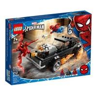 LEGO 乐高 Marvel 漫威超级英雄系列 76173 蜘蛛侠和恶灵骑士对战屠杀 +凑单品
