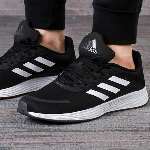 adidas 阿迪达斯 EG3278 男款休闲运动鞋