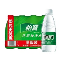 C'estbon 怡宝 饮用水 纯净水 350ml*12瓶/组