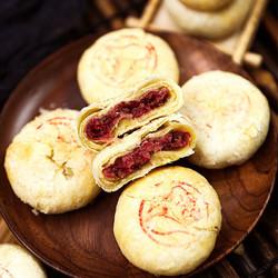 现烤糕点才好吃 稻香村 速冻玫瑰鲜花饼 420g(12只)特色早茶点心 速冻糕点 *10件