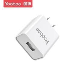 Yoobao 羽博 充电器 2.1A