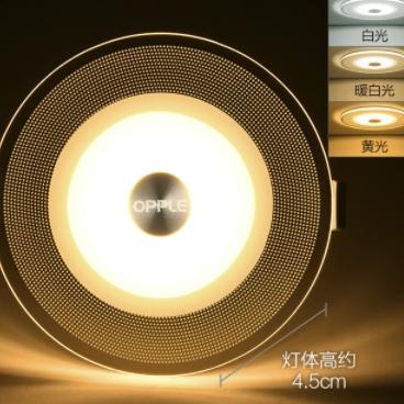 OPPLE 欧普照明 嵌入式led筒灯(纯平导光款) 5w