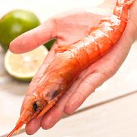 WECOOK 味库 阿根廷进口红虾 2kg