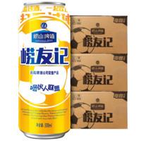 崂山啤酒 崂友记足球罐经典装 500ml*12听*3箱