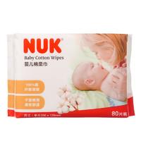 NUK婴儿纯棉柔巾 80片装单包20*13.5cm(加大加厚款)+网易严选纸尿裤XL4片 +凑单品