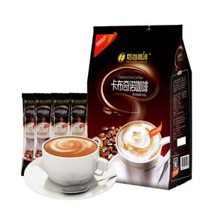 Hogood 后谷 拿铁咖啡风味 20g*30包