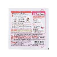 日本进口 花王KAO蒸汽眼罩 加热式舒缓眼膜贴遮光睡眠热敷眼罩12枚装玫瑰香型 *3件