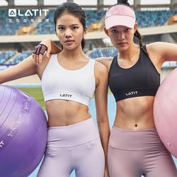 LATIT awake系列瑜伽文胸一体式防下垂运动文胸内衣跑步健身防震聚拢定型bra 矿物黑 L
