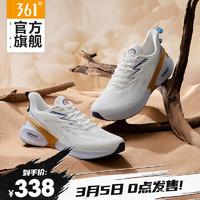 361° 361度 361° Q弹超飞翼2.0 672122215 男士运动跑步鞋