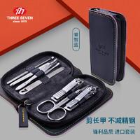 京東PLUS會員 : THREE SEVEN 777 NTS-1101R 指甲刀7件套