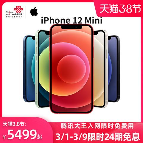 Apple 苹果 iPhone 12 Mini 5G智能手机 64GB