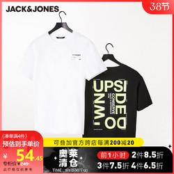 多件多折/杰克琼斯潮流时尚百搭帅气舒适纯棉面料韩版短袖T恤ZS *4件