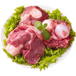龙大肉食 多肉猪棒骨1kg/袋 出口日本级 京东生鲜免切猪筒子骨 带骨髓猪腿骨 高汤猪大骨 国产猪肉 *4件