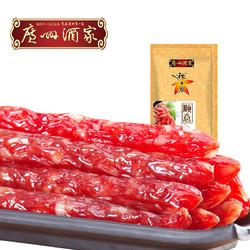 广州酒家 秋之风 方便熟食广式腊肠 顺意腊肠400g真空包装 1包装 *2件