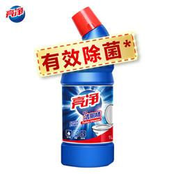亮净 强力洁厕精1L 洁厕灵 马桶清洁剂 去味清新 *10件