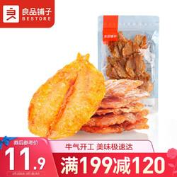 良品铺子 金片鱼香辣味  即食海味小食 鱼干干货零食 海鲜休闲小吃 80g *7件