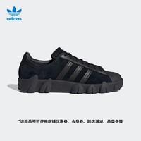 adidas 阿迪达斯  SUPERSTAR80sANGEL CHEN 女士运动鞋