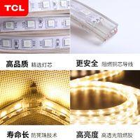 TCL燈帶客廳燈家用裝飾貼片嵌入式led燈帶條長條超亮戶外