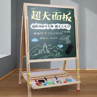 丹妮奇特 升降双面大画板儿童玩具画架文具画笔男孩女孩画笔玩具黑板白板磁性写字板3-6-12岁生日礼物 *2件