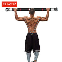 杜威克 单杠引体向上体育运动健身器材家用品门框门上单杠室内墙体双杆 红黑款83-130 *2件