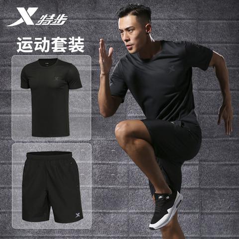 特步运动套装男2021春夏季新款透气速干运动健身套装男运动服男装