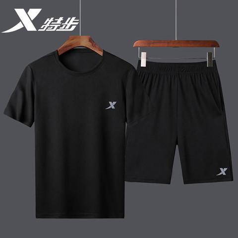 特步运动套装男新款速干宽松健身跑步服休闲装男士短裤短袖两件套