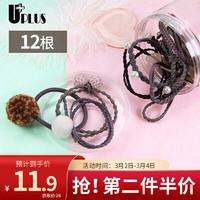 優家(UPLUS)小清新時尚高彈力扎頭發皮筋發繩頭繩套裝12根 低調咖(發圈皮套橡皮筋扎頭繩發飾) *10件