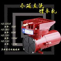 森森增氧泵卖鱼车载接充电瓶12V增氧机直流连接电瓶增氧气泵