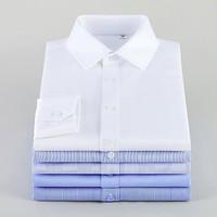 22日20点:VANCL 凡客诚品  1096333 男士衬衫