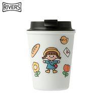 日本潮牌rivers咖啡杯随手杯便携塑料杯