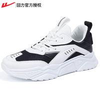 回力運動鞋男休閑鞋學生韓版潮流老爹鞋男2021春季小白鞋跑步鞋男