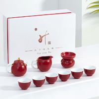 隐庐 故宫宫廷风陶瓷茶杯套装